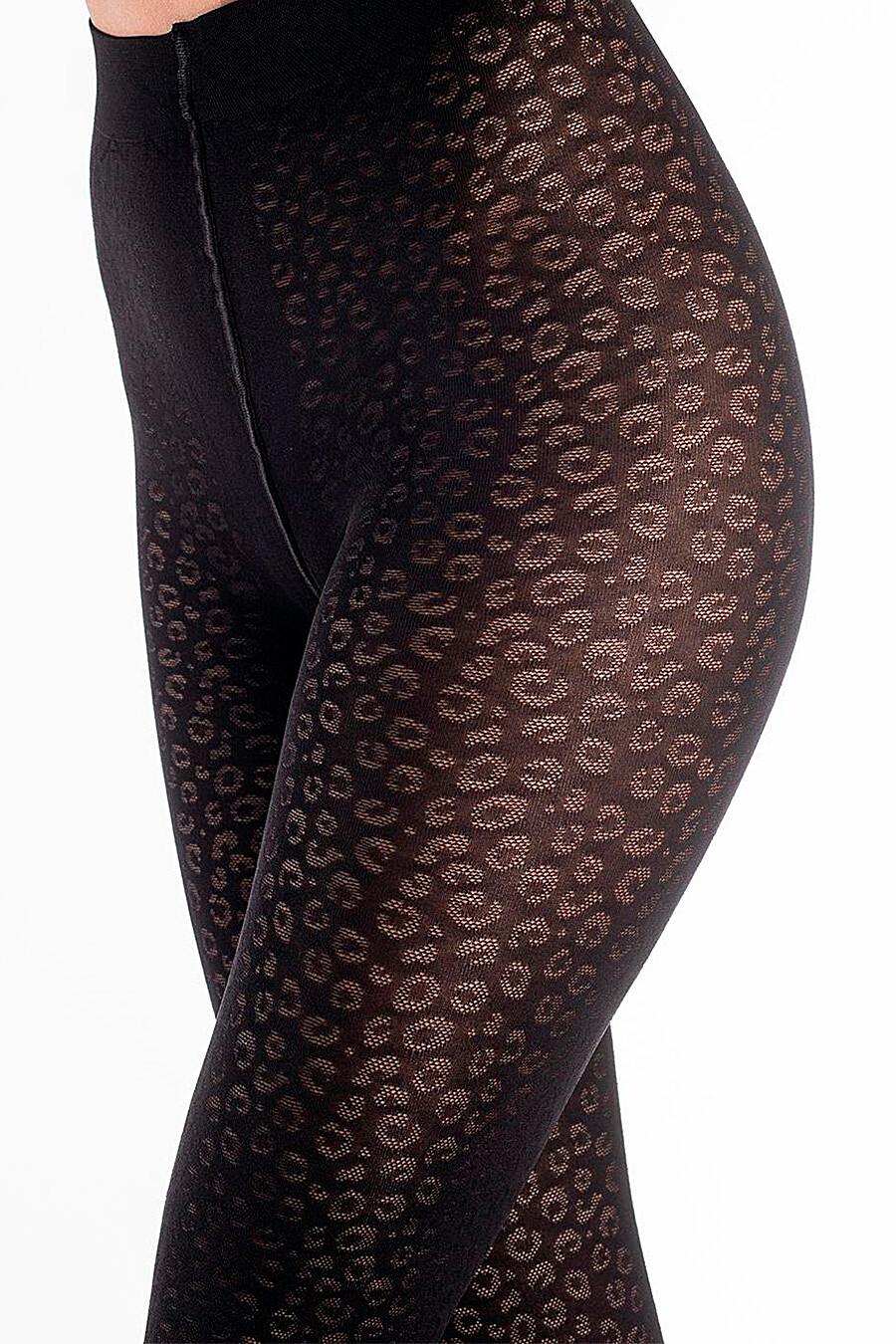 Колготки для женщин GATTA 239503 купить оптом от производителя. Совместная покупка женской одежды в OptMoyo