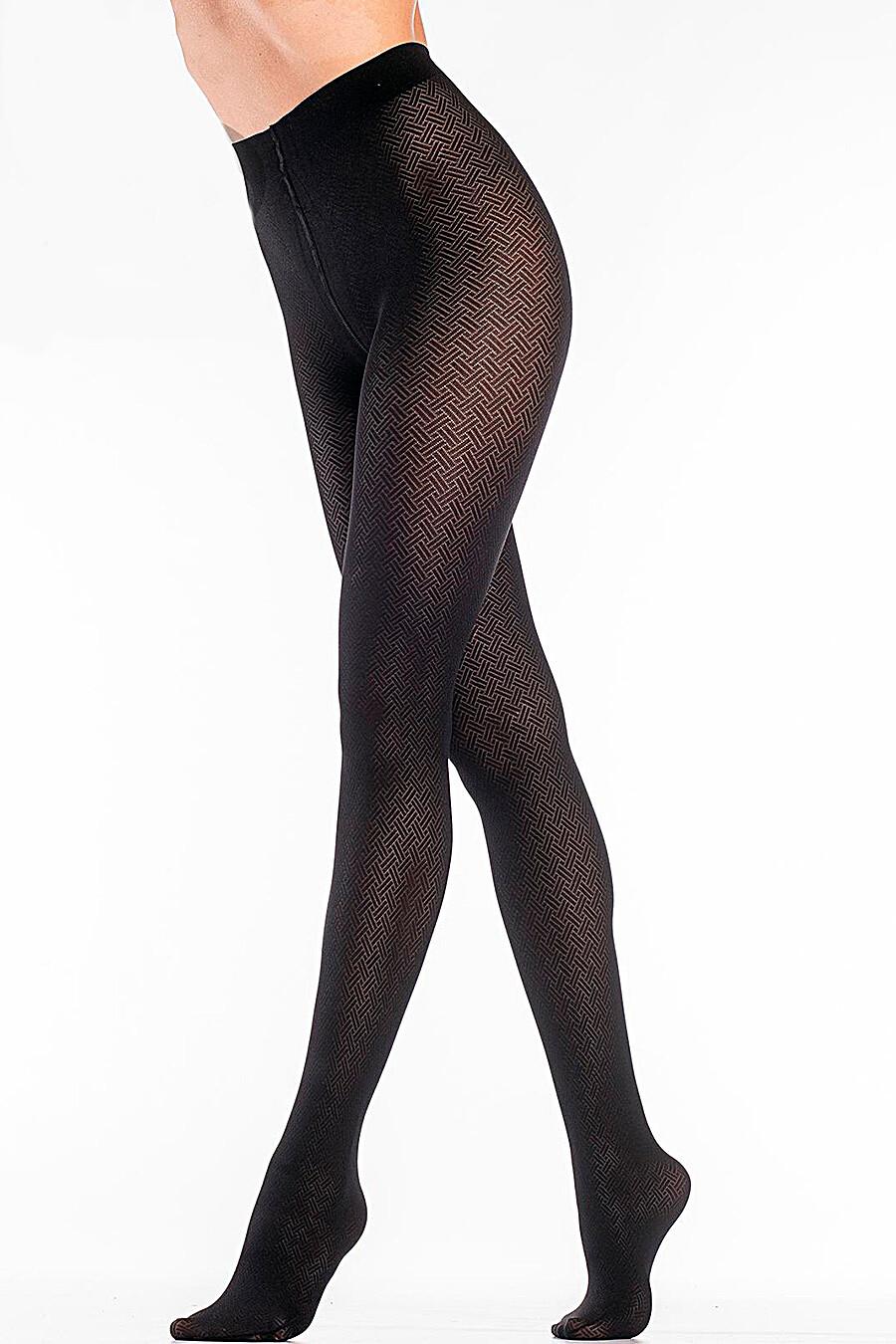 Колготки для женщин GATTA 239506 купить оптом от производителя. Совместная покупка женской одежды в OptMoyo