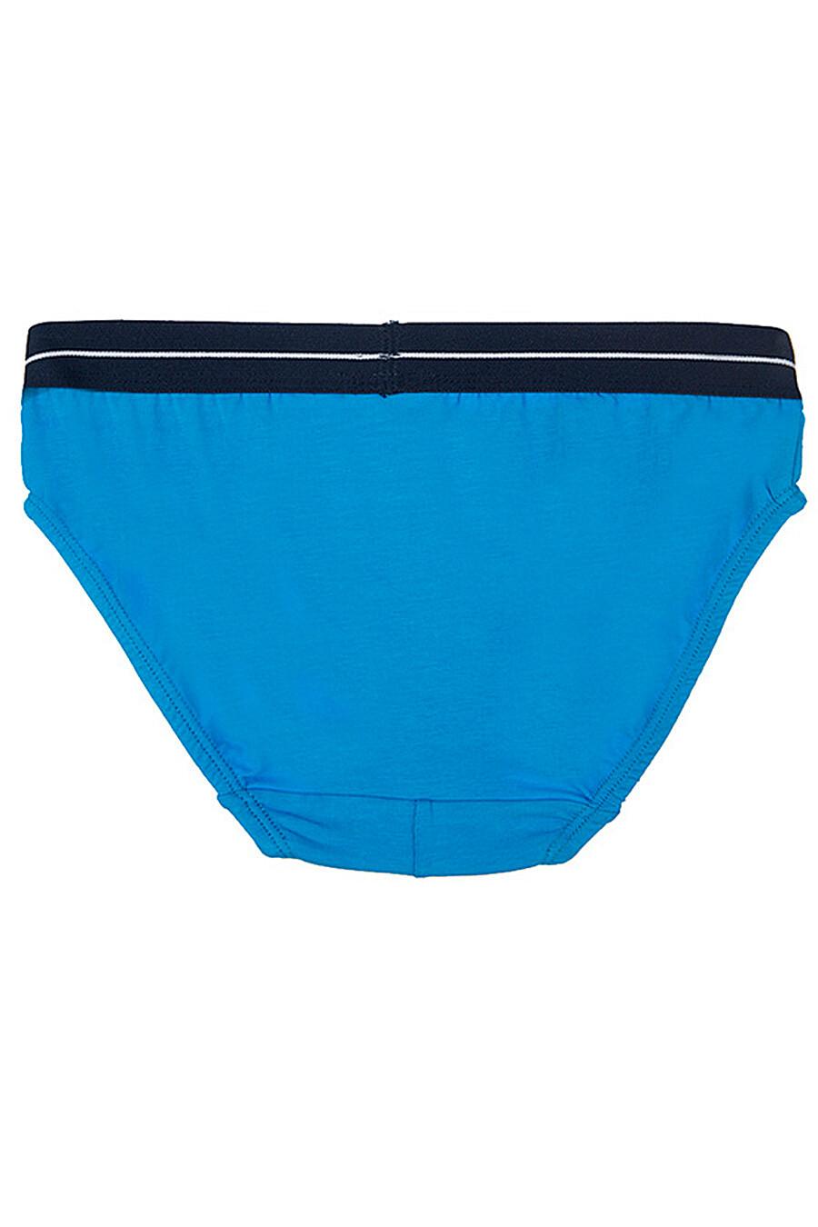 Набор трусов 2 шт. для мальчиков PLAYTODAY 239514 купить оптом от производителя. Совместная покупка детской одежды в OptMoyo