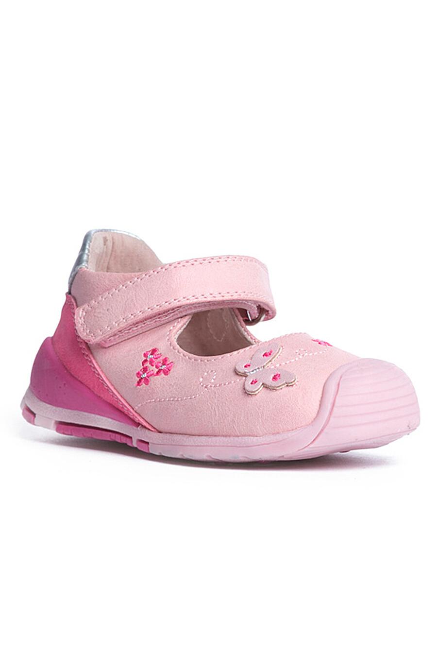 Туфли для девочек PLAYTODAY 239534 купить оптом от производителя. Совместная покупка детской одежды в OptMoyo