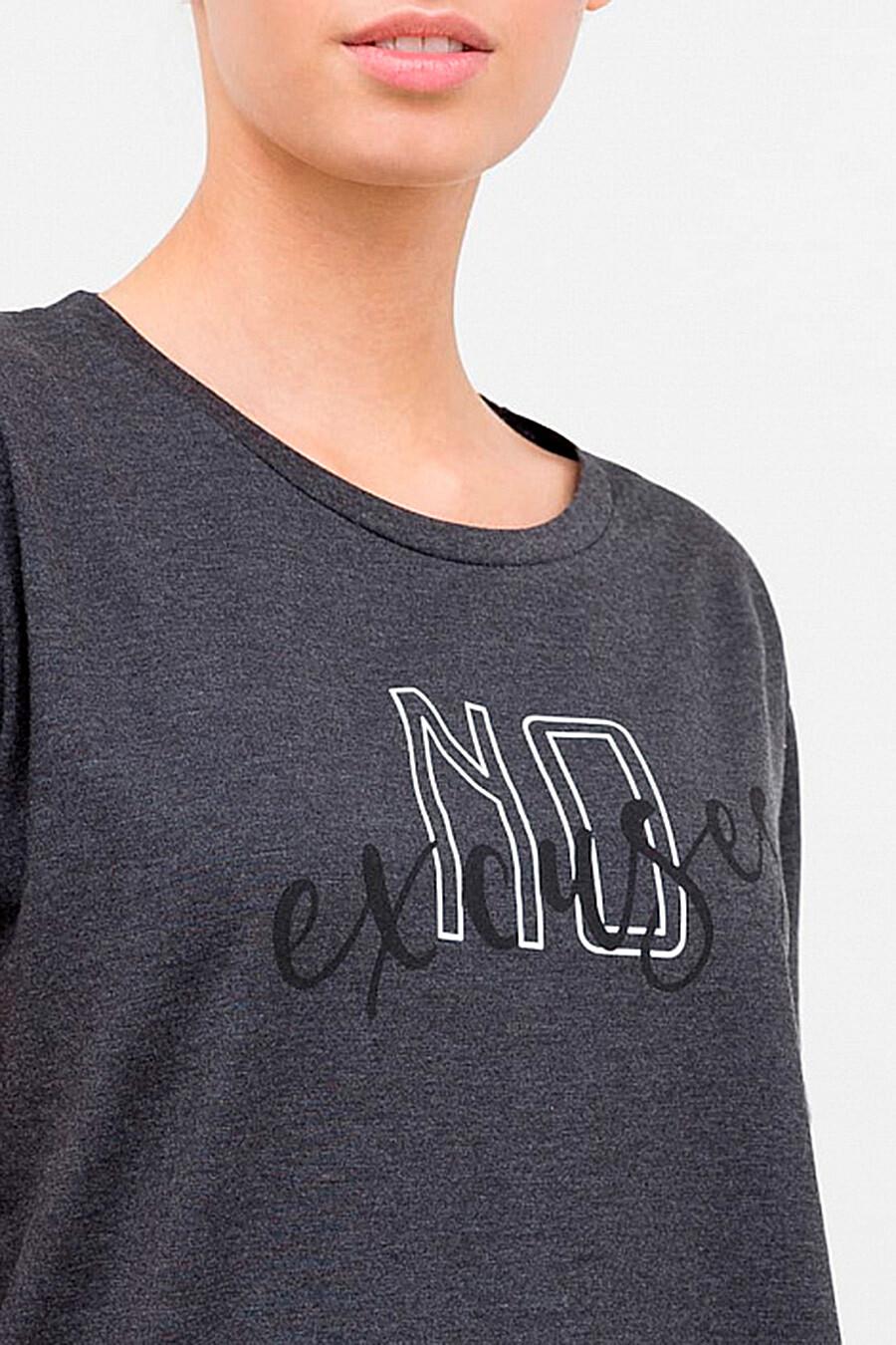 Костюм (Легинсы+Футболка) MARK FORMELLE (246817), купить в Moyo.moda