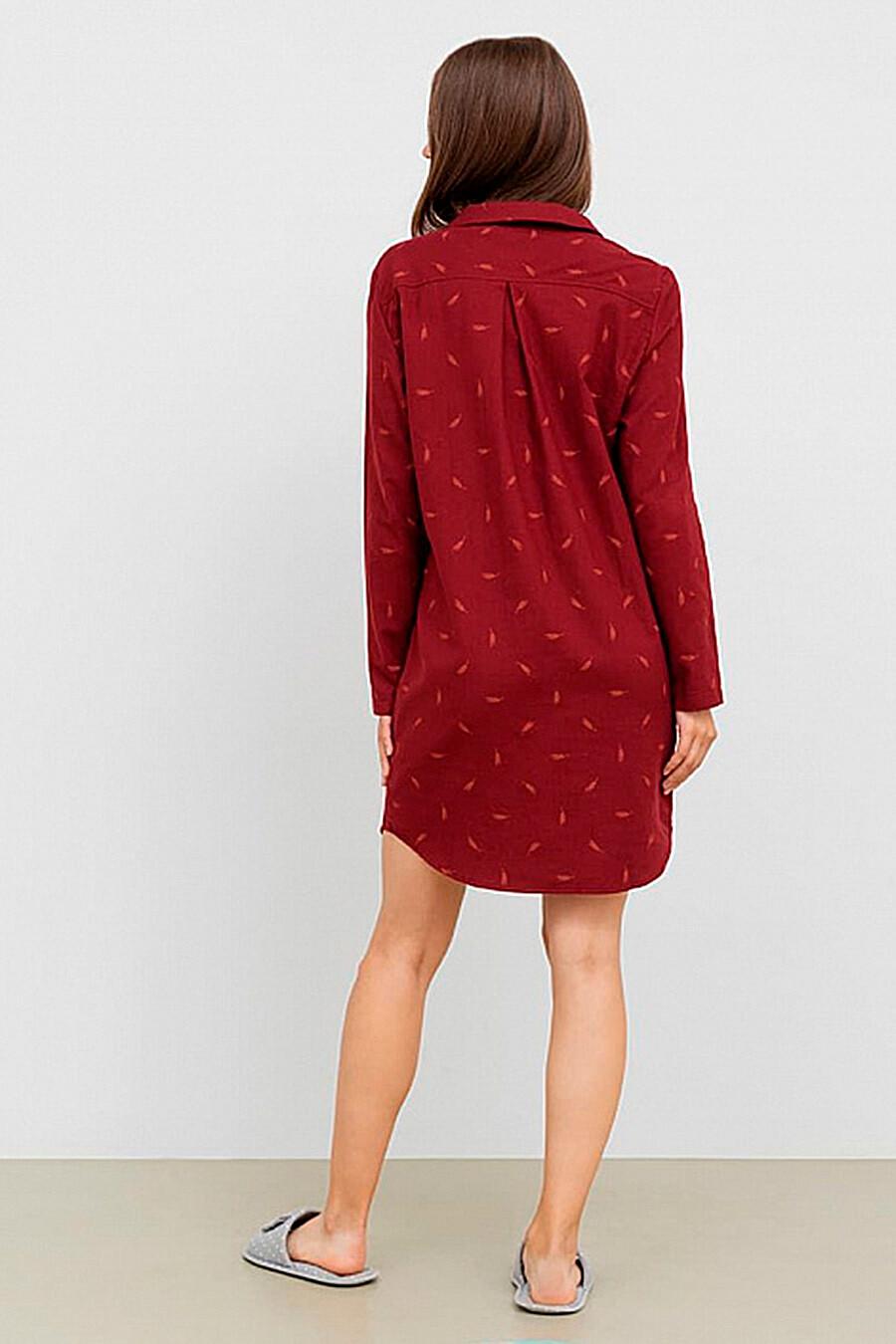 Халат MARK FORMELLE (246852), купить в Moyo.moda
