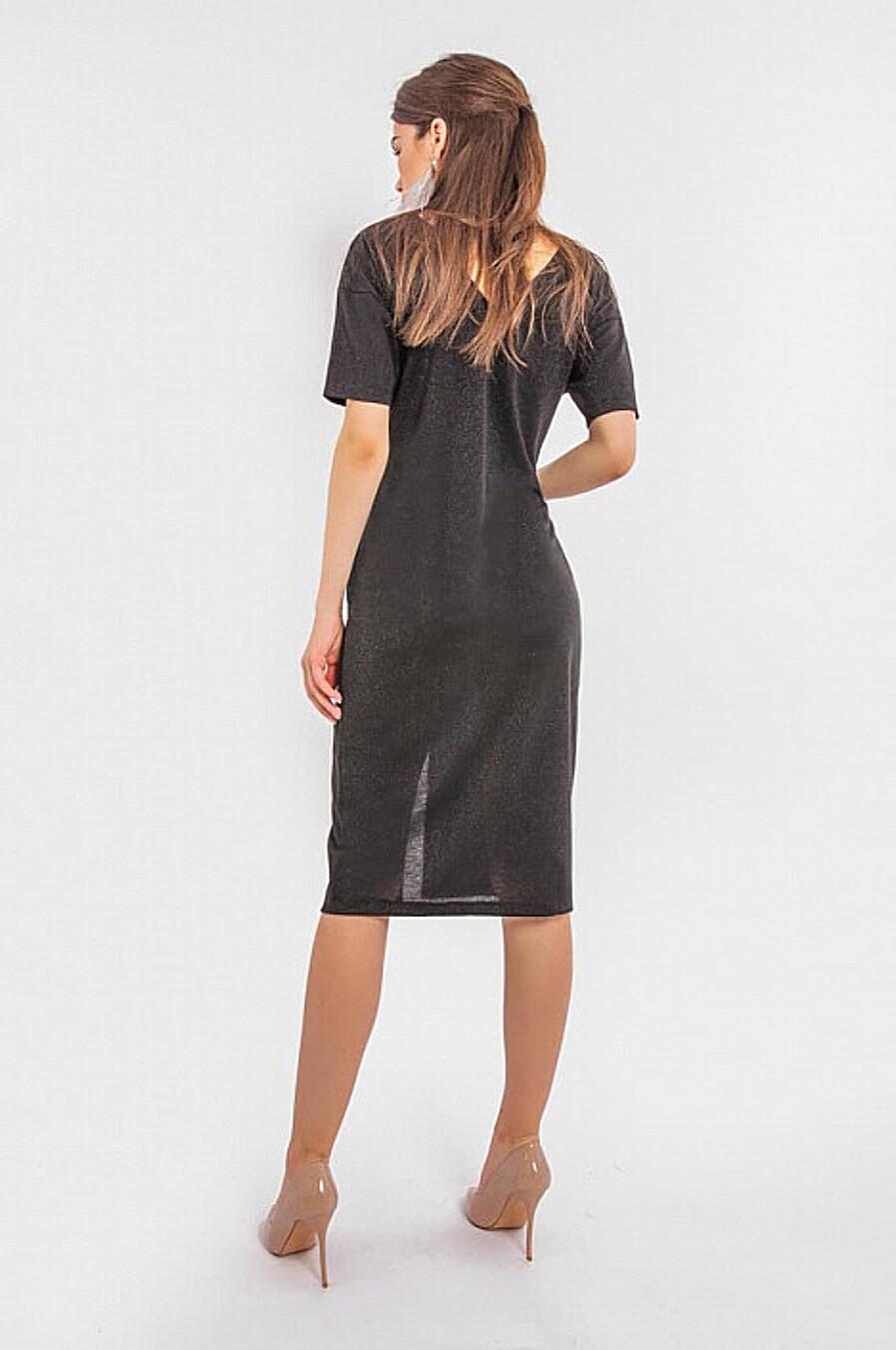 Платье MARK FORMELLE (246961), купить в Moyo.moda