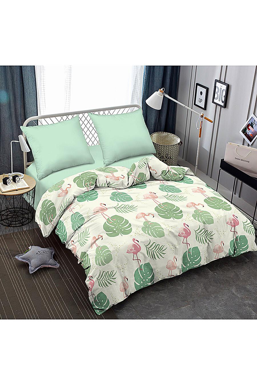Постельное белье для дома AMORE MIO 246999 купить оптом от производителя. Совместная покупка товаров для дома в OptMoyo