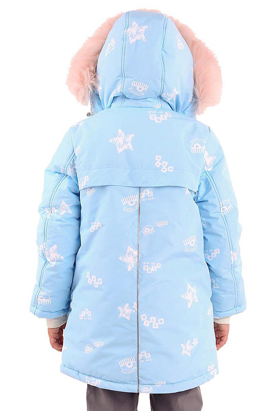 Парка для девочек BATIK 247007 купить оптом от производителя. Совместная покупка детской одежды в OptMoyo