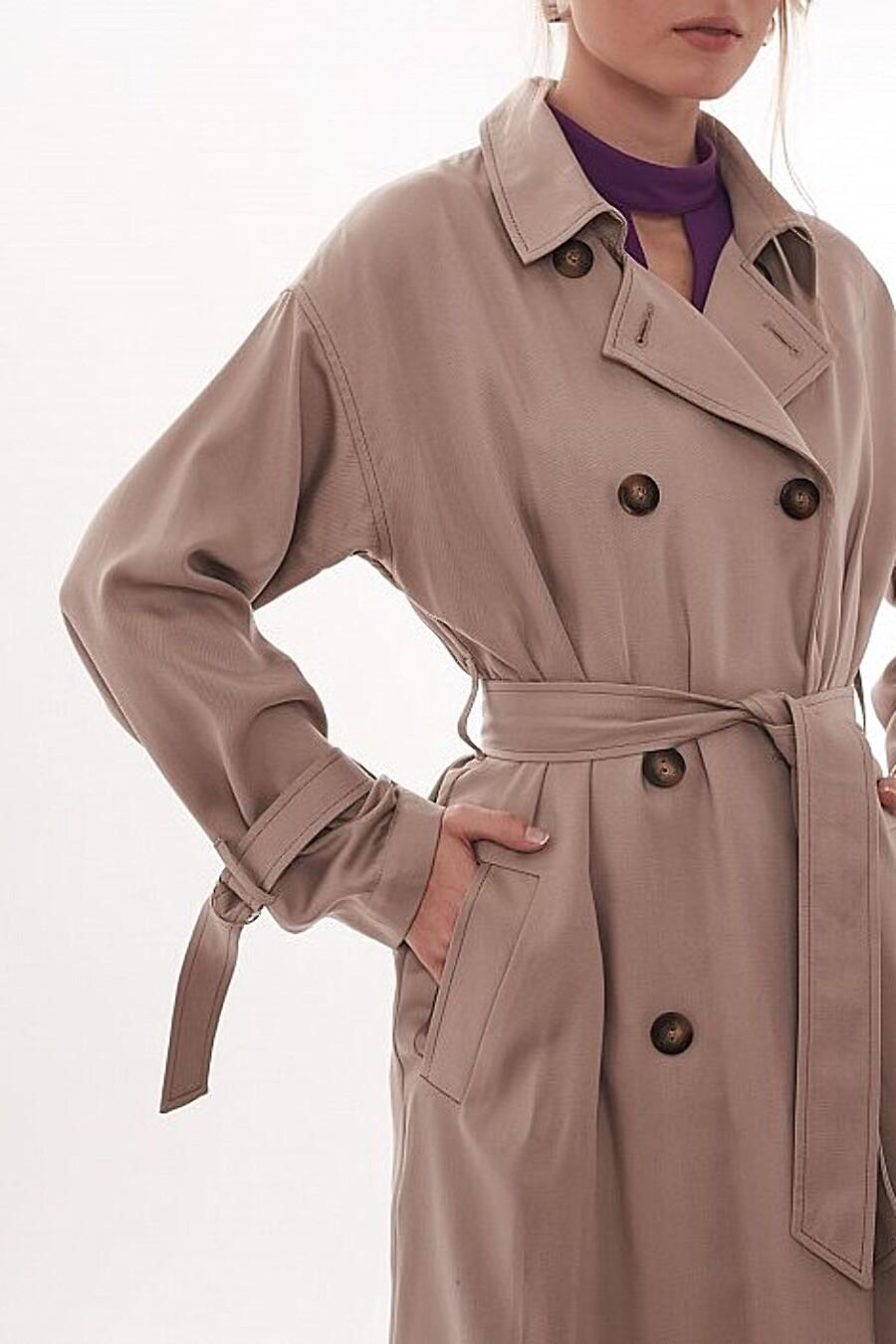 Плащ для женщин CALISTA 247087 купить оптом от производителя. Совместная покупка женской одежды в OptMoyo