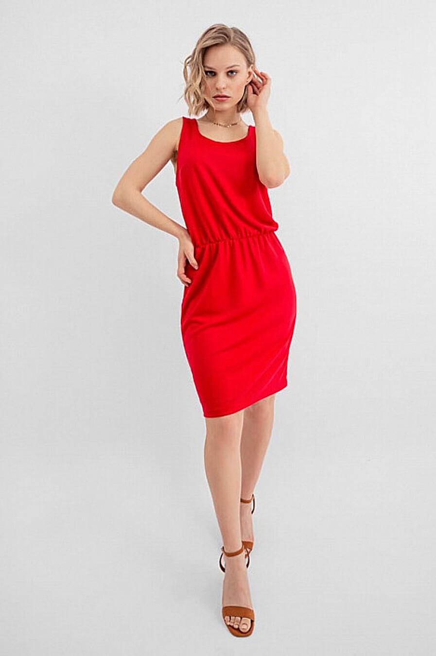Платье MARK FORMELLE (247200), купить в Moyo.moda