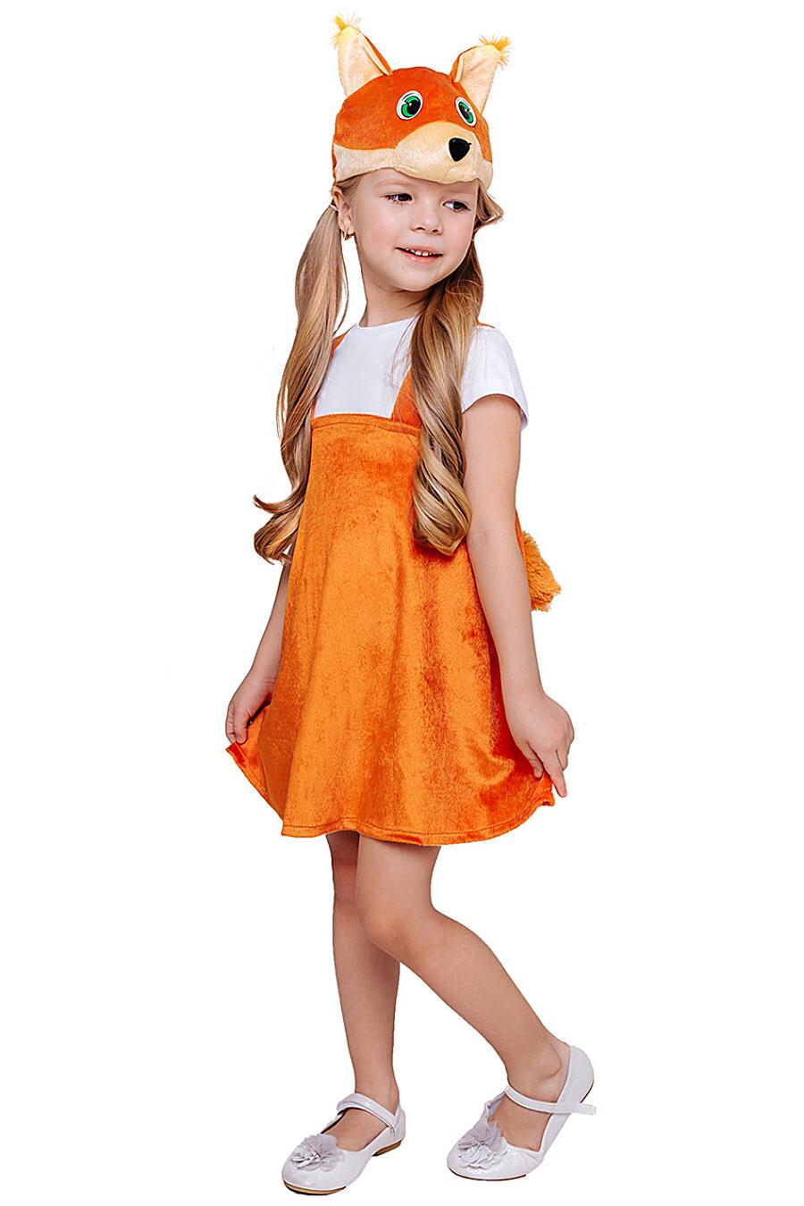 Костюм карнавальный для девочек BATIK 247344 купить оптом от производителя. Совместная покупка детской одежды в OptMoyo