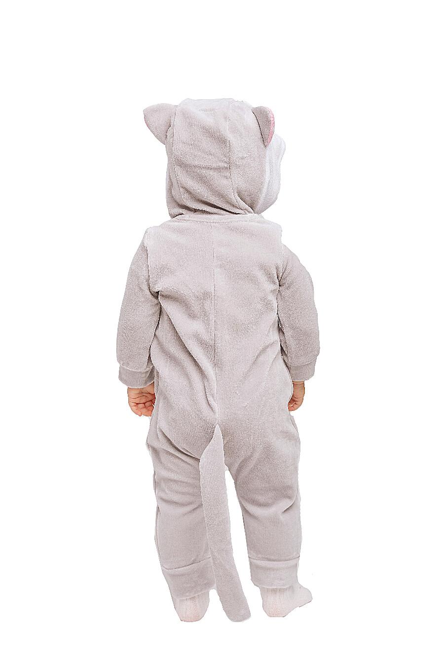 Костюм карнавальный для девочек BATIK 247468 купить оптом от производителя. Совместная покупка детской одежды в OptMoyo