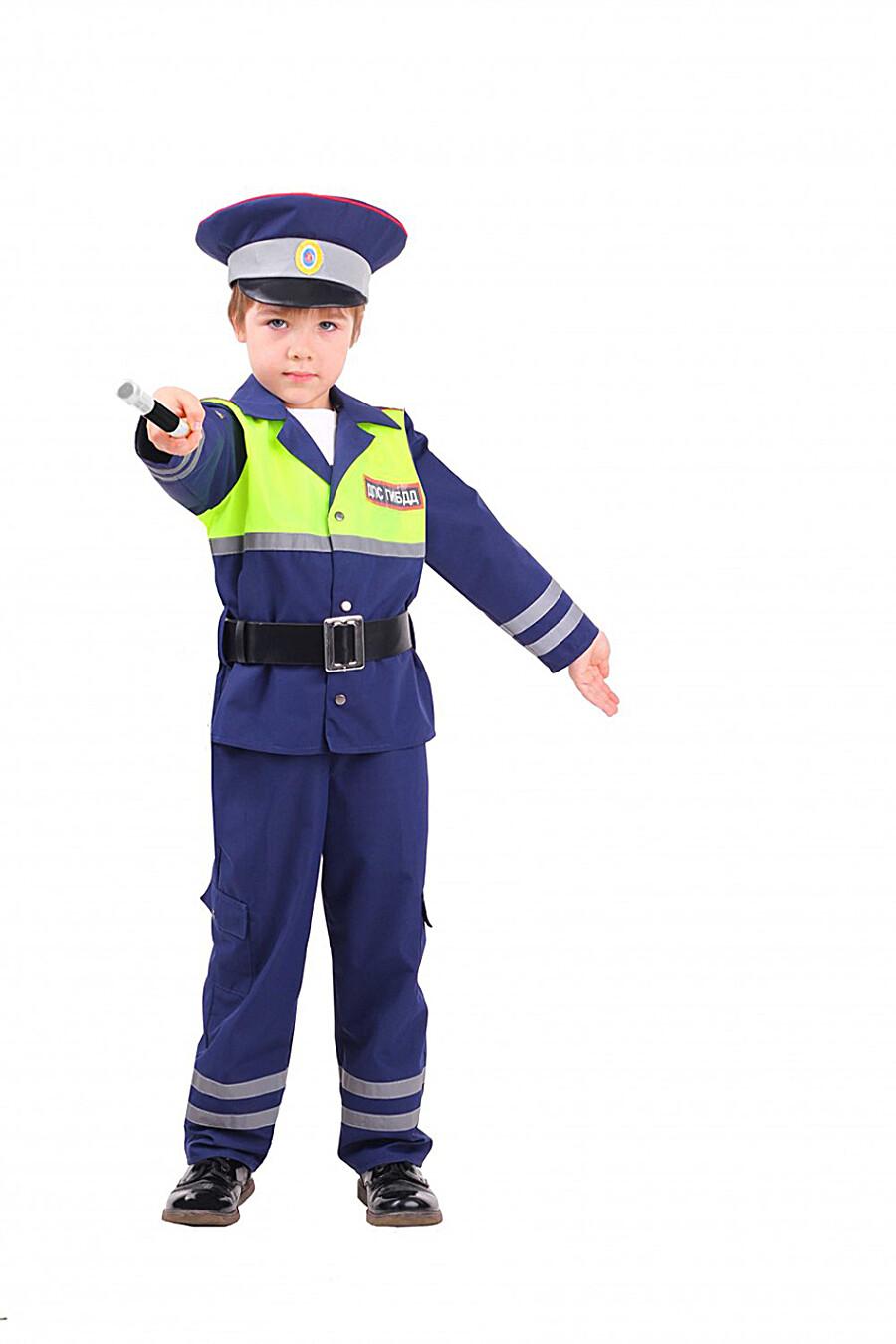 Костюм карнавальный для мальчиков BATIK 247485 купить оптом от производителя. Совместная покупка детской одежды в OptMoyo
