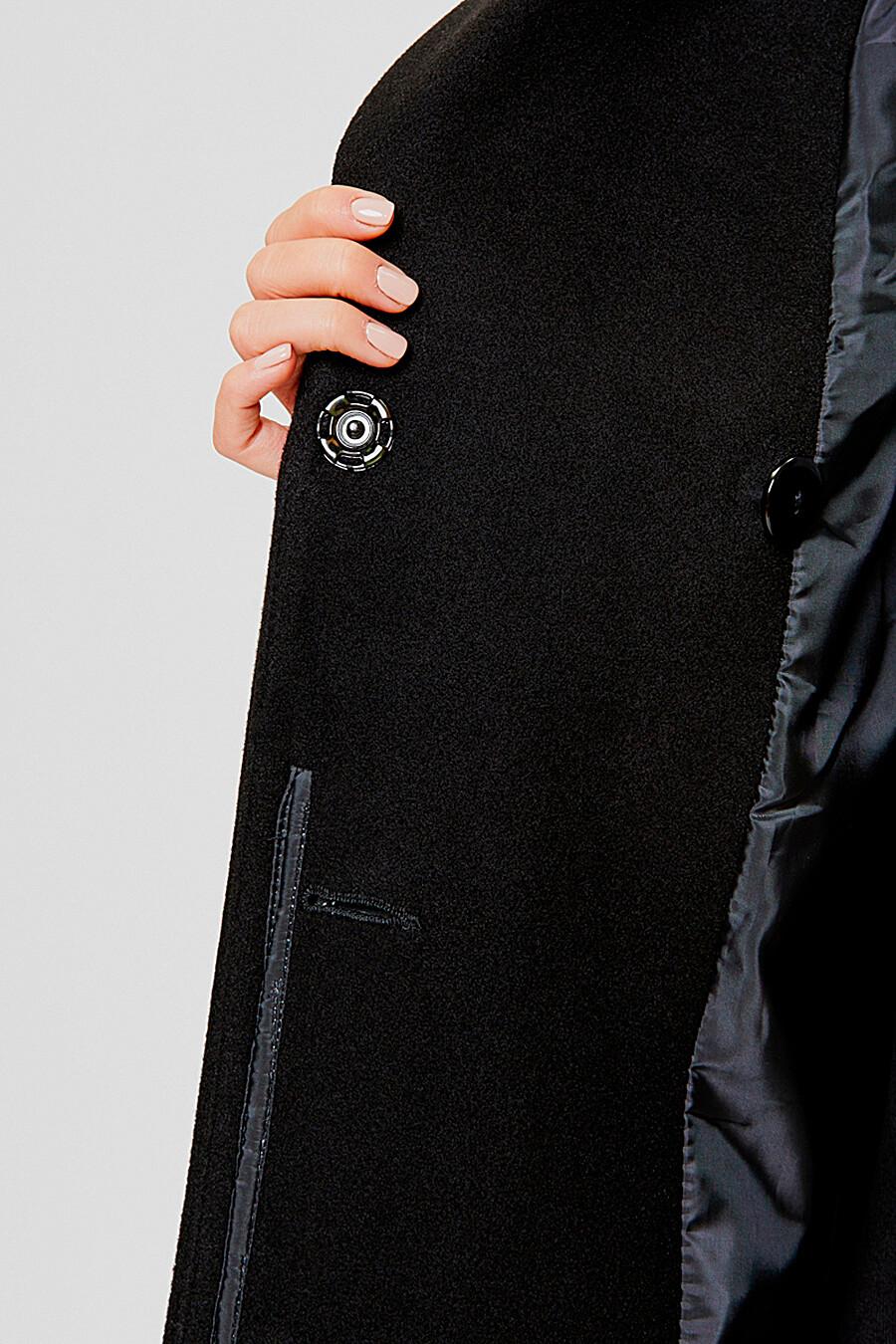 Пальто для женщин VITTORIA VICCI 247619 купить оптом от производителя. Совместная покупка женской одежды в OptMoyo
