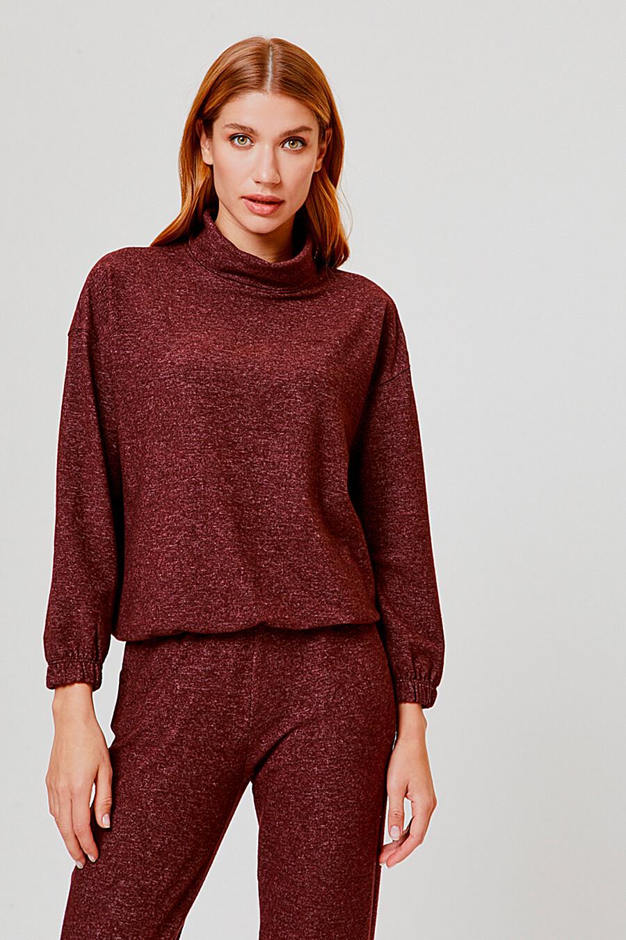 Костюм (Джемпер и брюки) для женщин VITTORIA VICCI 247630 купить оптом от производителя. Совместная покупка женской одежды в OptMoyo