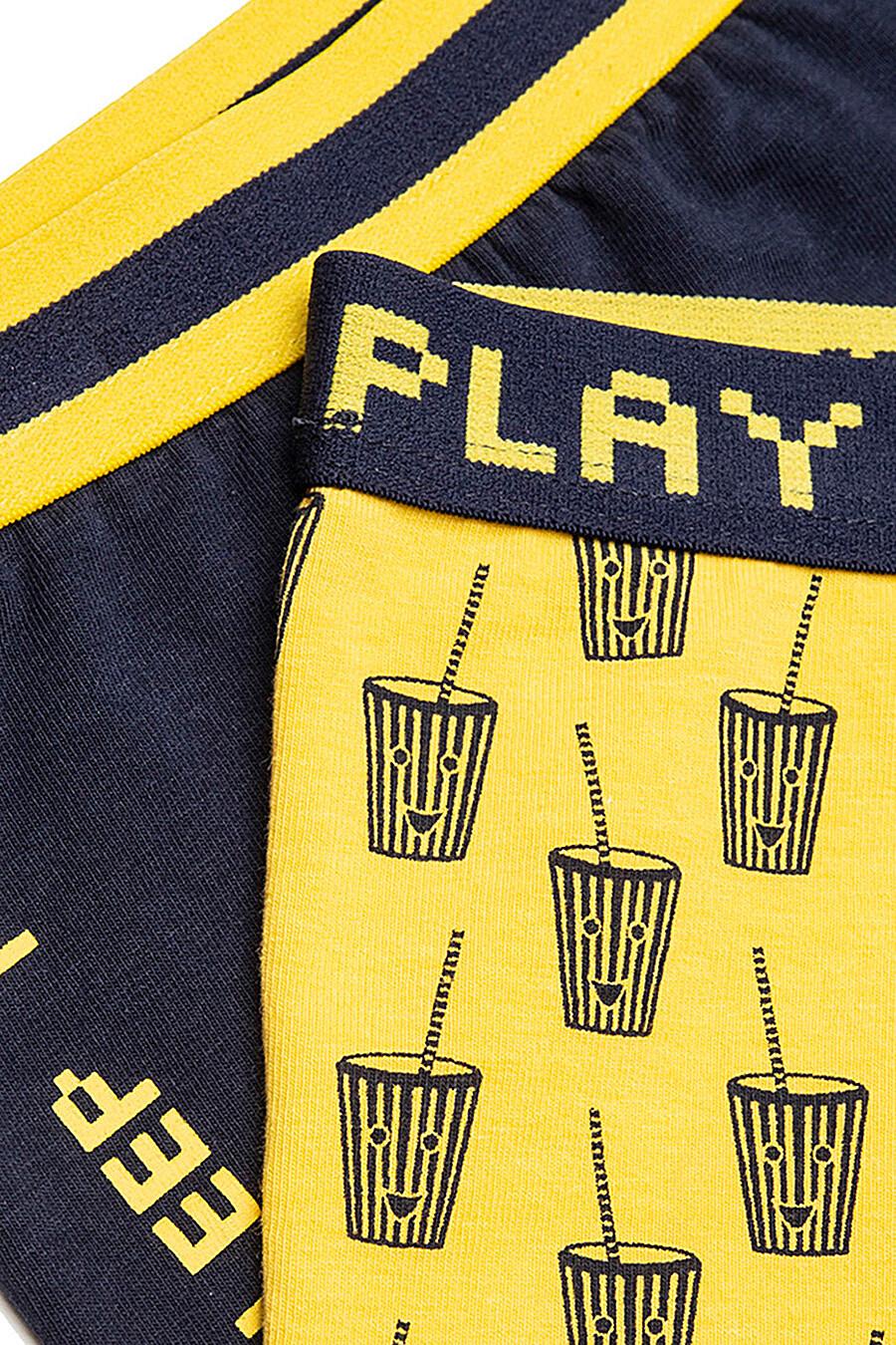 Трусы 2 шт. для мальчиков COCCODRILLO 247636 купить оптом от производителя. Совместная покупка детской одежды в OptMoyo
