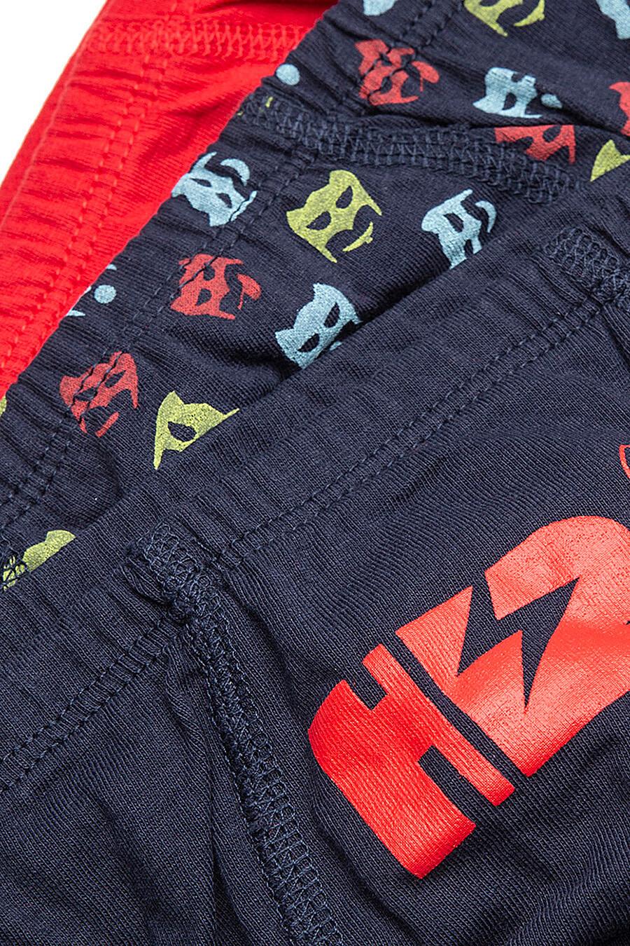 Трусы 3 шт. для мальчиков COCCODRILLO 247639 купить оптом от производителя. Совместная покупка детской одежды в OptMoyo