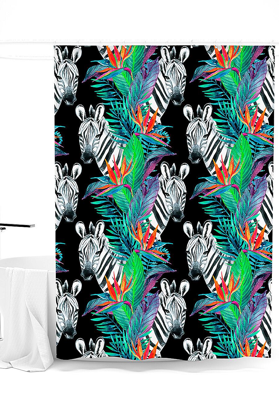Штора для ванной для дома ART HOME TEXTILE 247852 купить оптом от производителя. Совместная покупка товаров для дома в OptMoyo