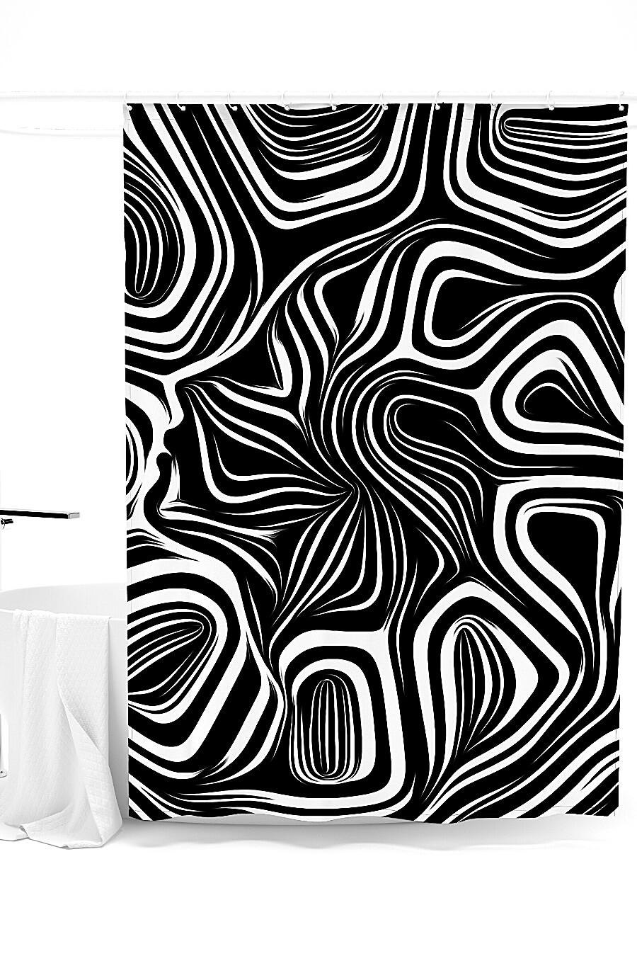Штора для ванной для дома ART HOME TEXTILE 247880 купить оптом от производителя. Совместная покупка товаров для дома в OptMoyo