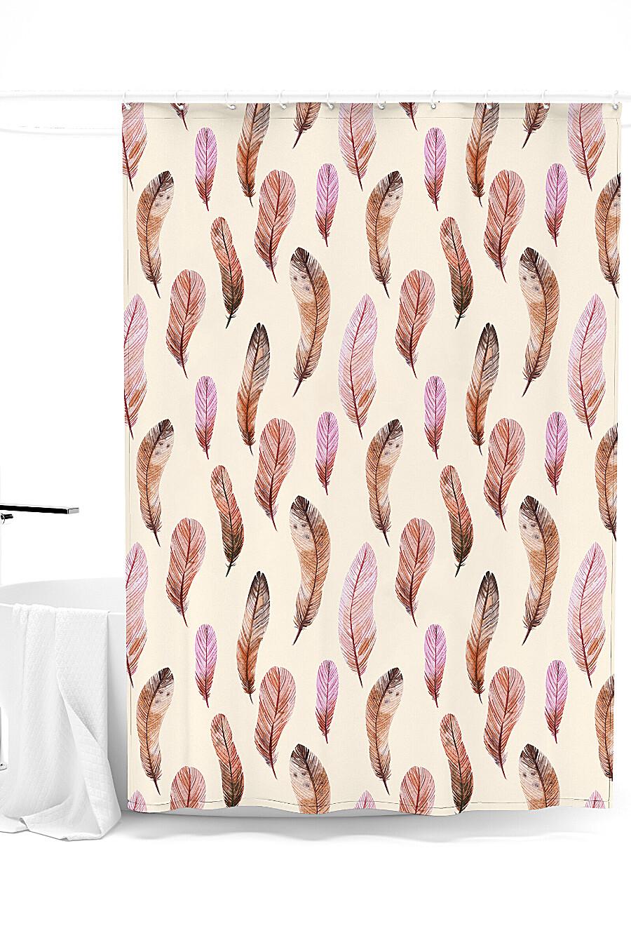 Штора для ванной для дома ART HOME TEXTILE 247934 купить оптом от производителя. Совместная покупка товаров для дома в OptMoyo