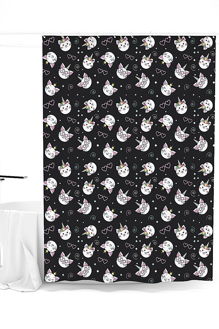 Штора для ванной для дома ART HOME TEXTILE 247997 купить оптом от производителя. Совместная покупка товаров для дома в OptMoyo