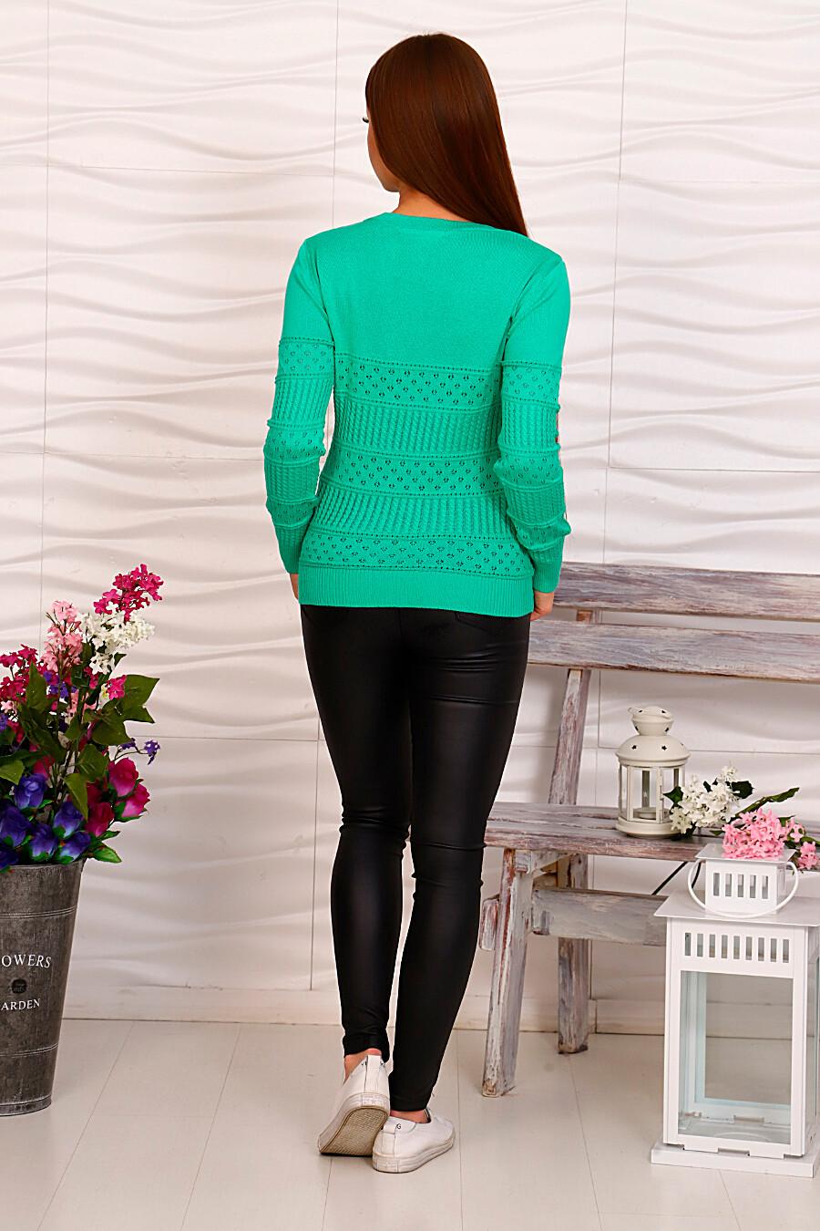 Кофта СОФИЯ37 (255068), купить в Moyo.moda