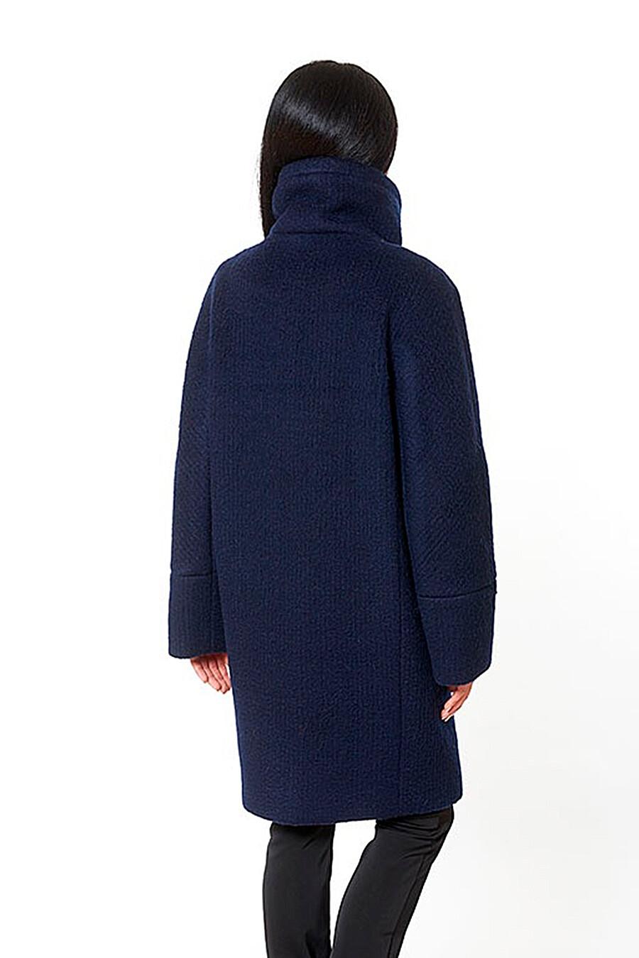 Пальто ARGENT (260373), купить в Moyo.moda