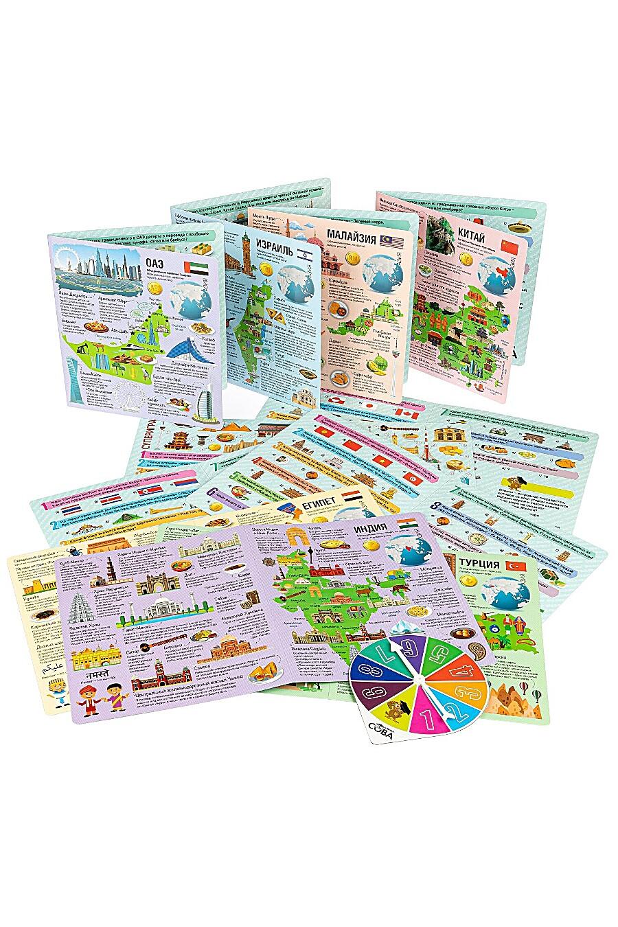 Игра-викторина для детей BONDIBON 260397 купить оптом от производителя. Совместная покупка игрушек в OptMoyo