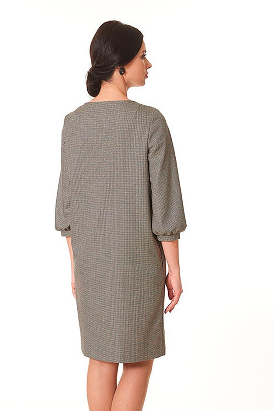 Платье ARGENT (260462), купить в Moyo.moda