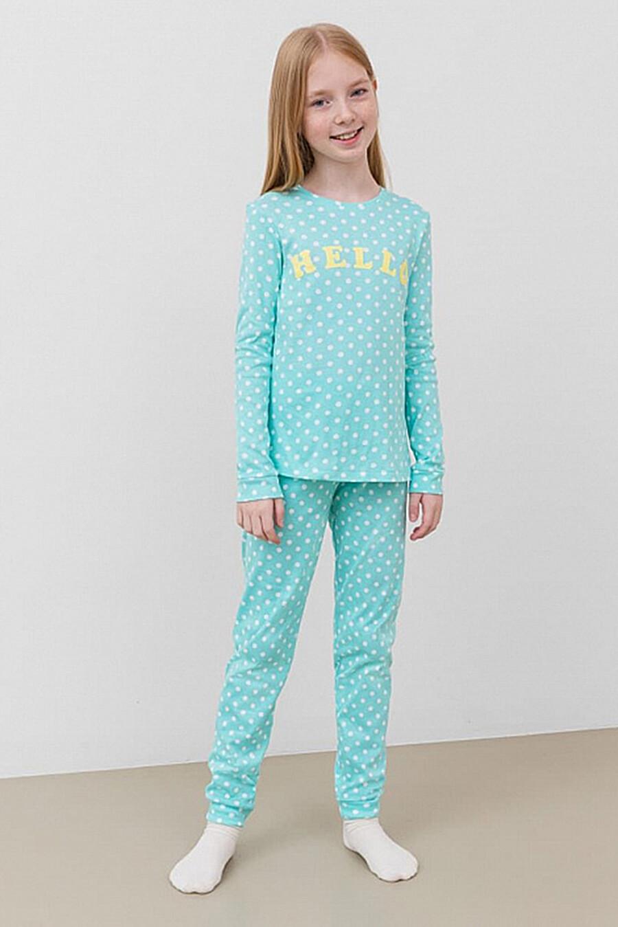 Пижама MARK FORMELLE (260521), купить в Moyo.moda