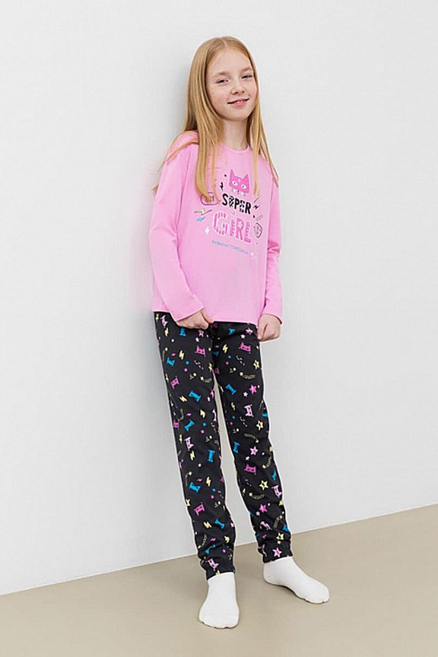 Пижама MARK FORMELLE (260522), купить в Moyo.moda