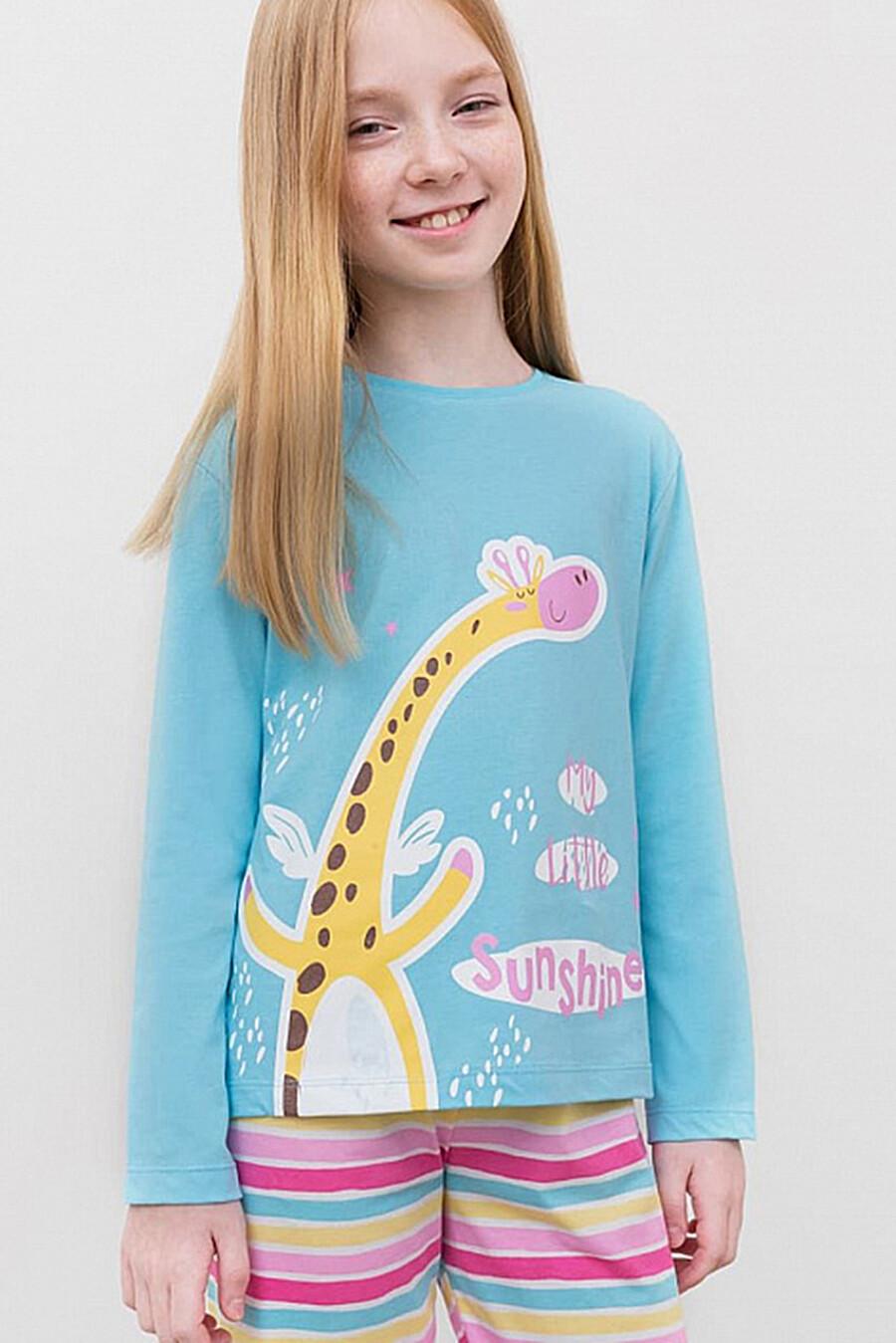 Пижама MARK FORMELLE (260529), купить в Moyo.moda