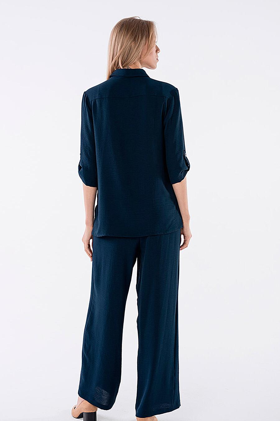 Костюм(Брюки+блузка) ARGENT (260562), купить в Moyo.moda