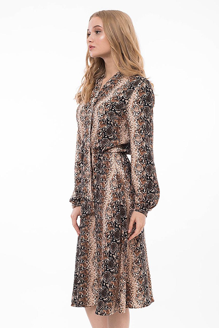 Платье ARGENT (260625), купить в Moyo.moda