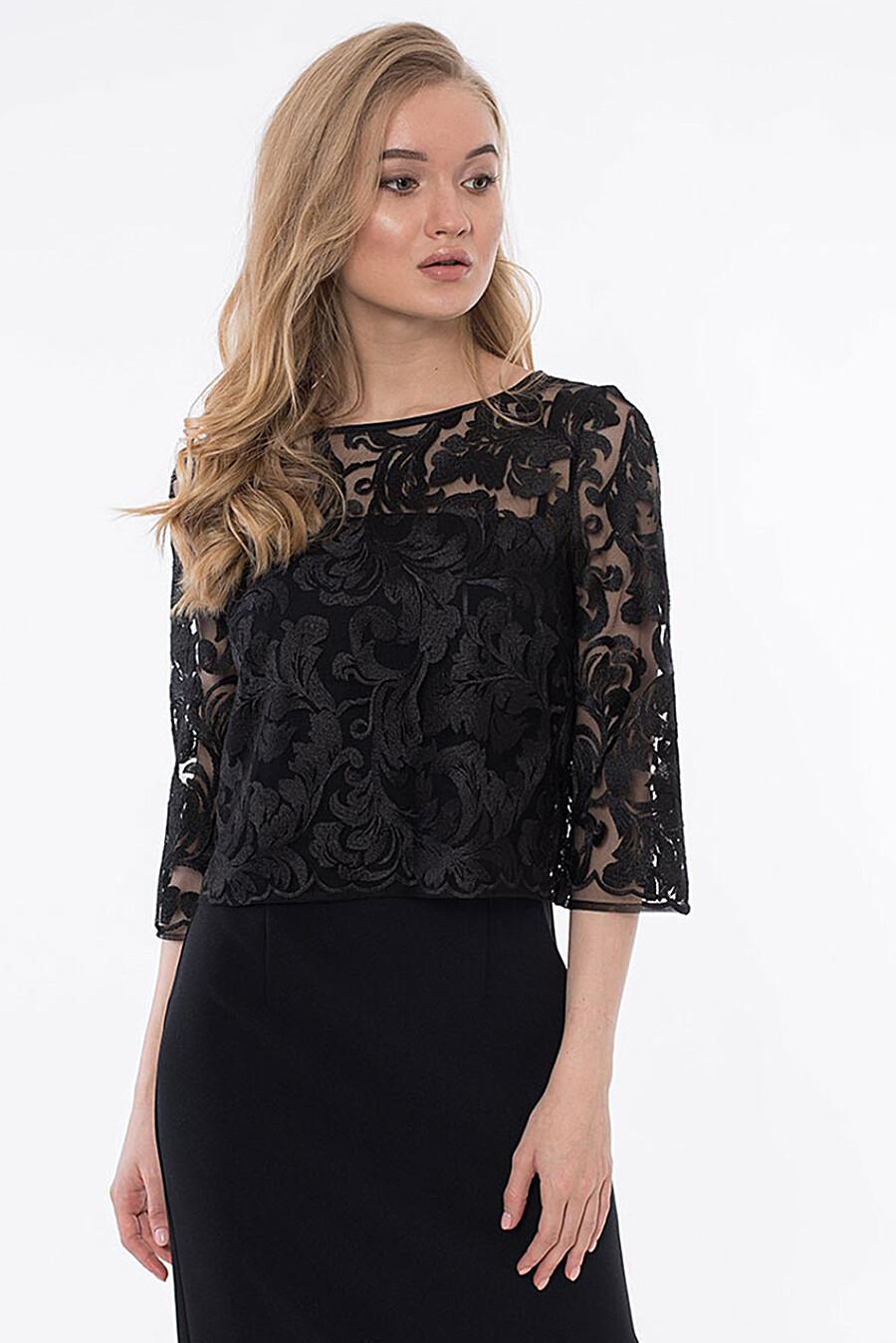 Платье ARGENT (260675), купить в Moyo.moda