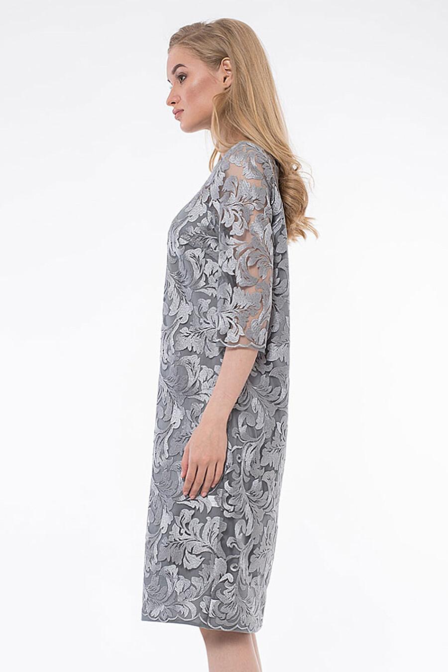Платье ARGENT (260678), купить в Moyo.moda