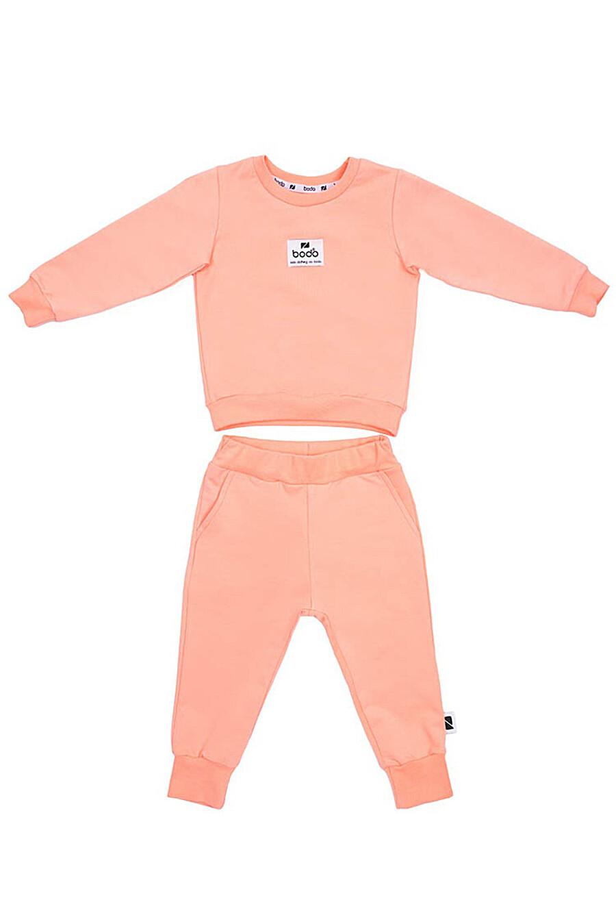 Костюм(Свитшот+Брюки) для девочек BODO 260794 купить оптом от производителя. Совместная покупка детской одежды в OptMoyo