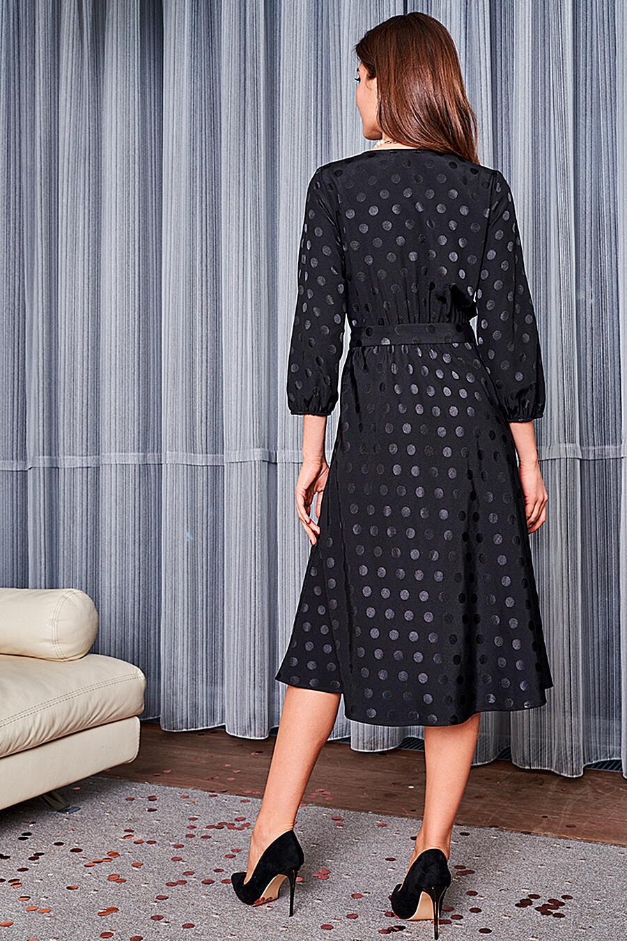 Платье для женщин VITTORIA VICCI 260859 купить оптом от производителя. Совместная покупка женской одежды в OptMoyo