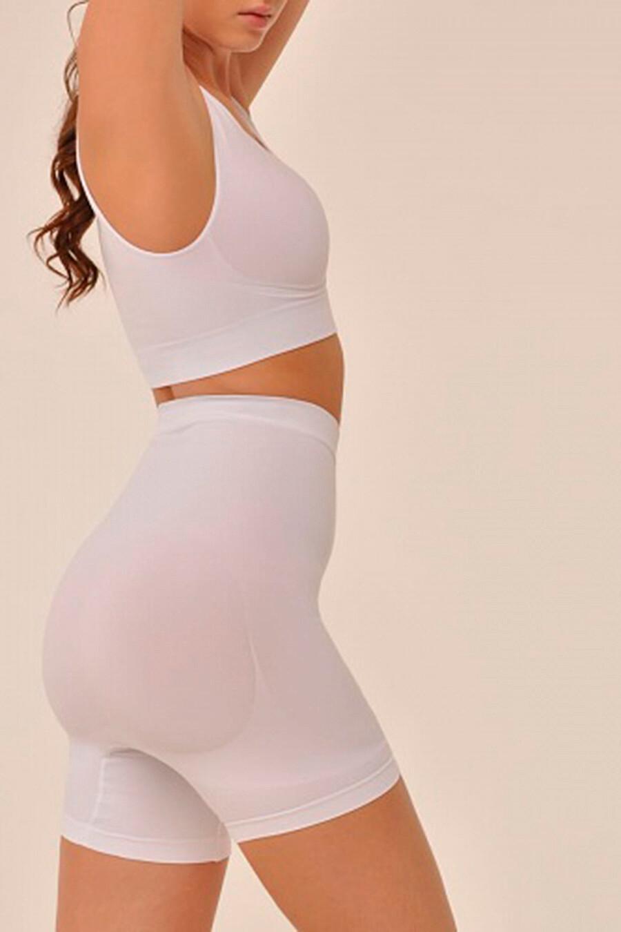 MY Трусы женские PA108 PANTY PUSH UP (1/68)  для женщин MY 260956 купить оптом от производителя. Совместная покупка женской одежды в OptMoyo
