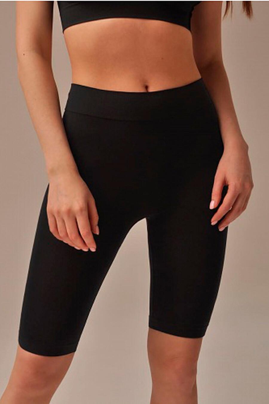 MIREY леггинсы PA704 SHORT LEGGINGS (1/68)  для женщин MY 260984 купить оптом от производителя. Совместная покупка женской одежды в OptMoyo