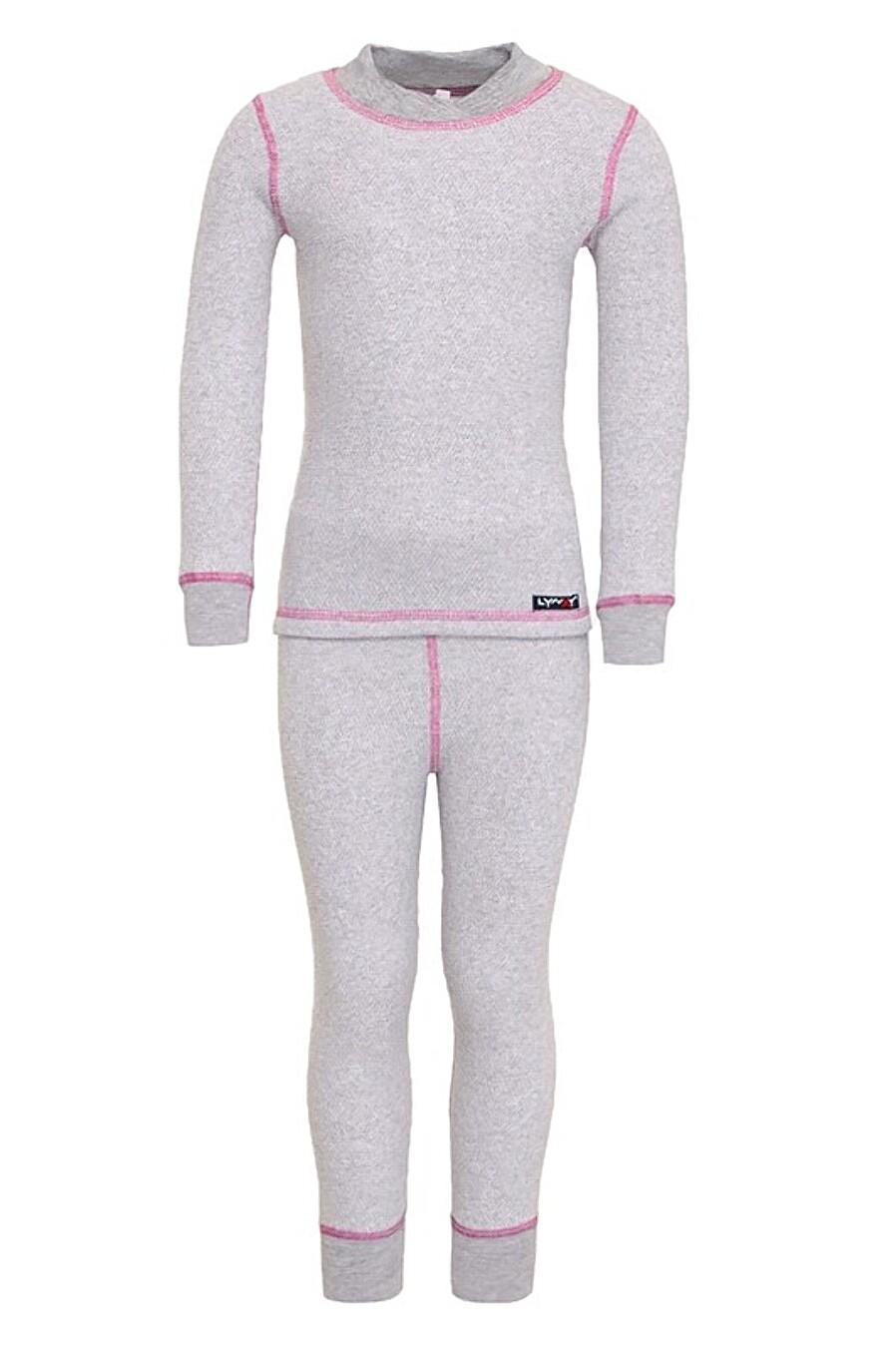 Термокомплект  для девочек Archi 261084 купить оптом от производителя. Совместная покупка детской одежды в OptMoyo