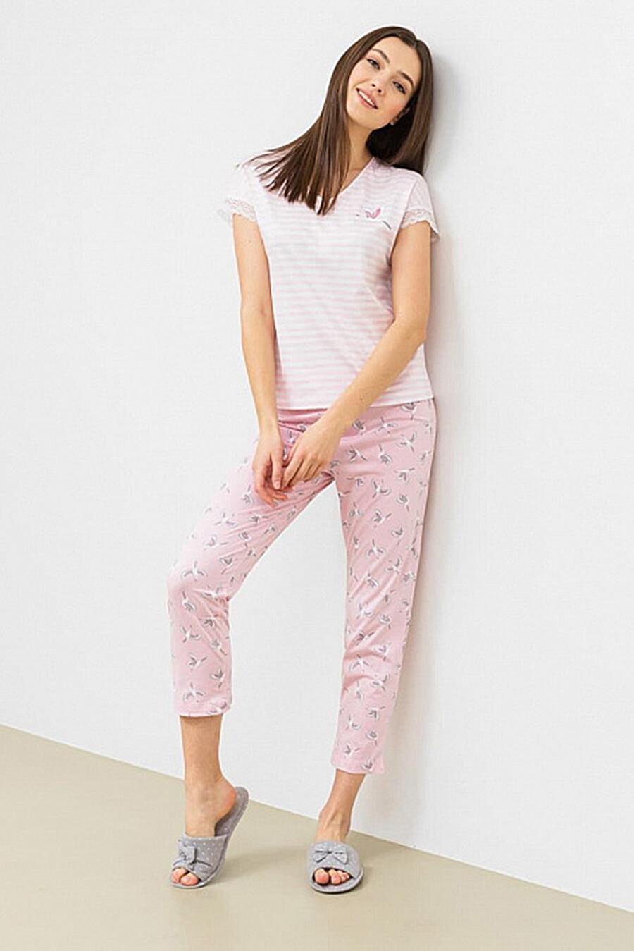 Пижама MARK FORMELLE (261096), купить в Moyo.moda