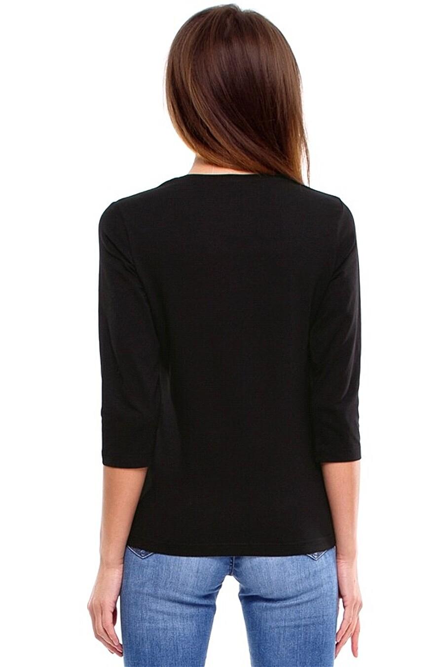 Лонгслив для женщин Archi 261103 купить оптом от производителя. Совместная покупка женской одежды в OptMoyo