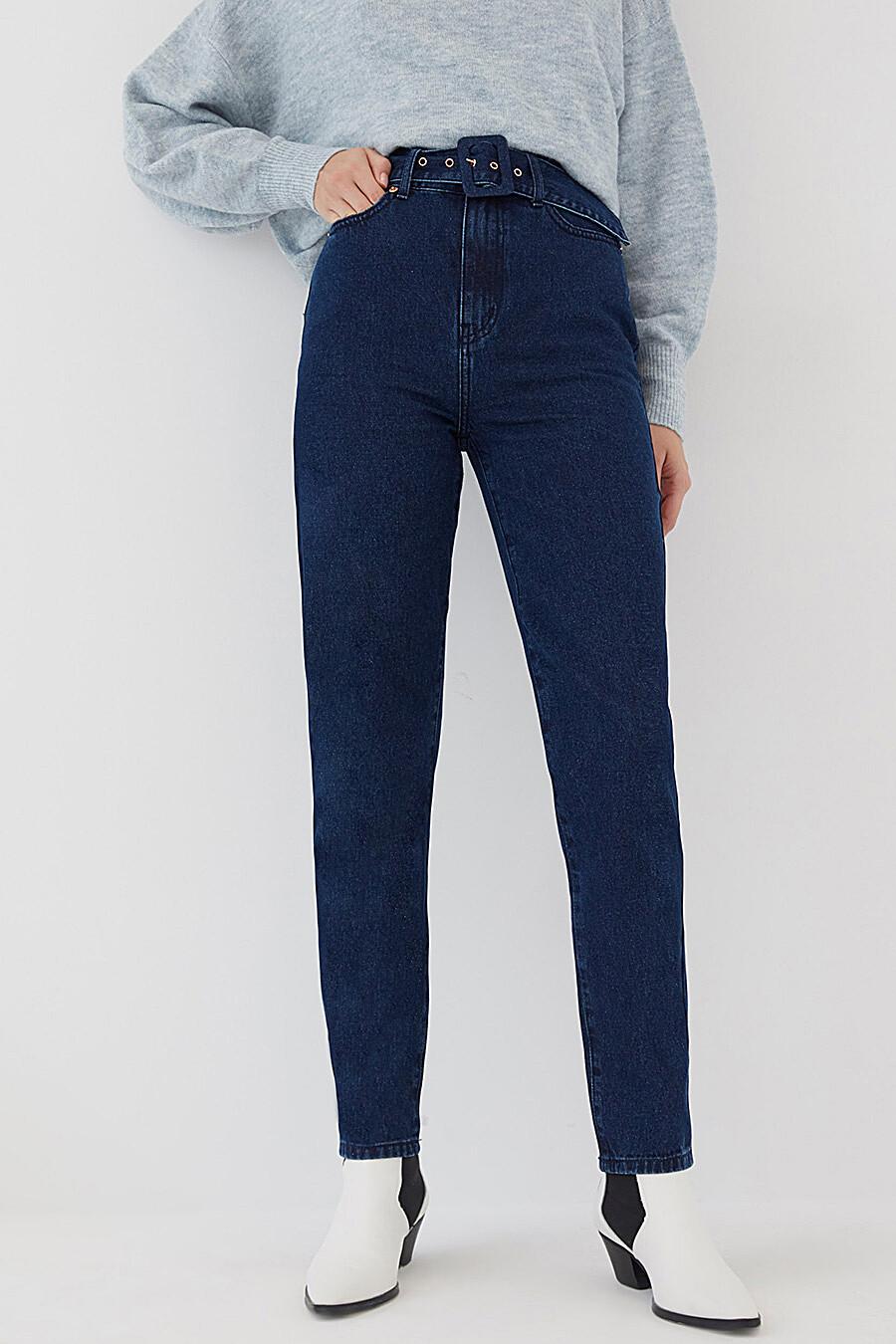 Джинсы для женщин ZARINA 261133 купить оптом от производителя. Совместная покупка женской одежды в OptMoyo