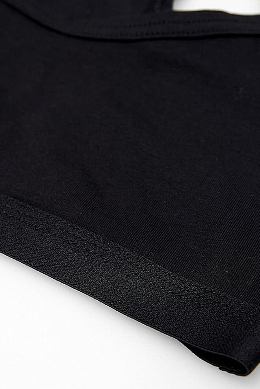 Бюстье MARK FORMELLE (261151), купить в Moyo.moda