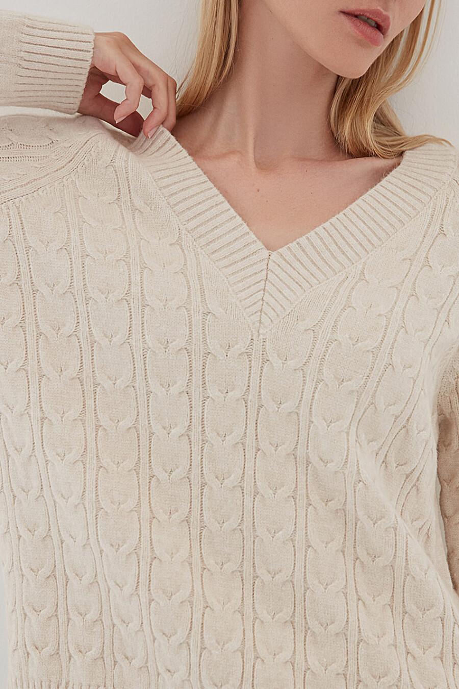 Джемпер для женщин ZARINA 261198 купить оптом от производителя. Совместная покупка женской одежды в OptMoyo