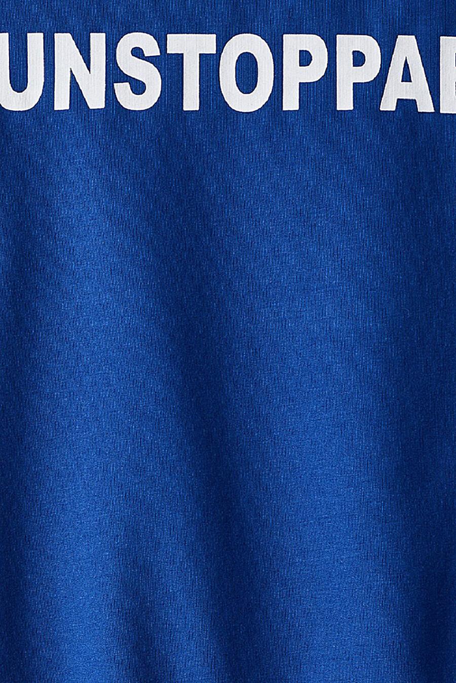 Свитшот для мальчиков ELARIA 261236 купить оптом от производителя. Совместная покупка детской одежды в OptMoyo