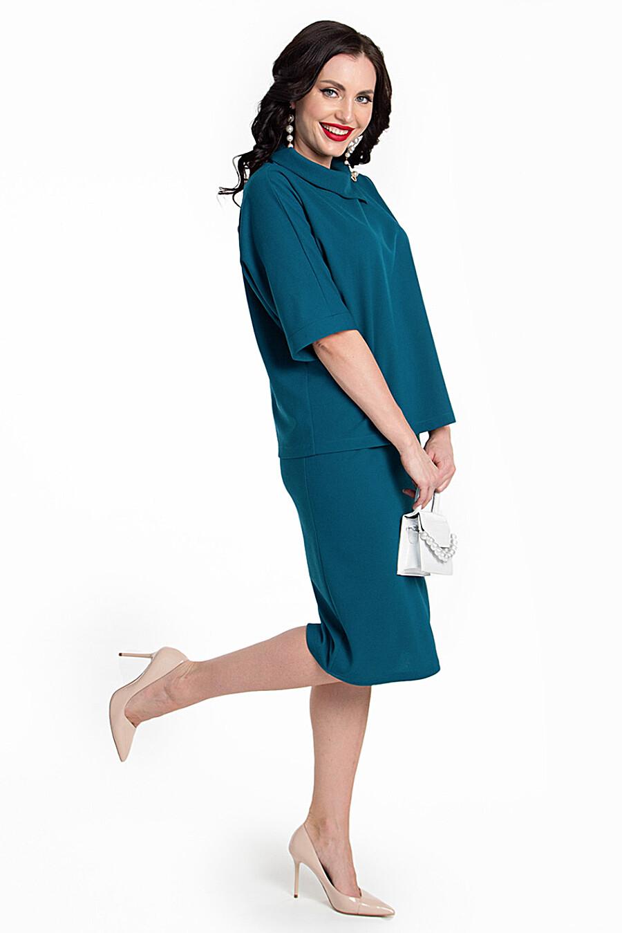 Костюм(Джемпер+Юбка) LADY TAIGA (272244), купить в Moyo.moda