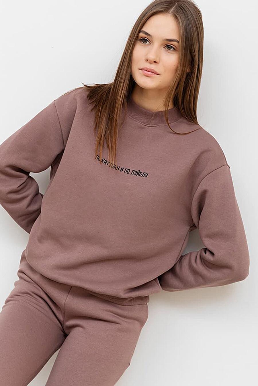Джемпер MARK FORMELLE (272283), купить в Moyo.moda