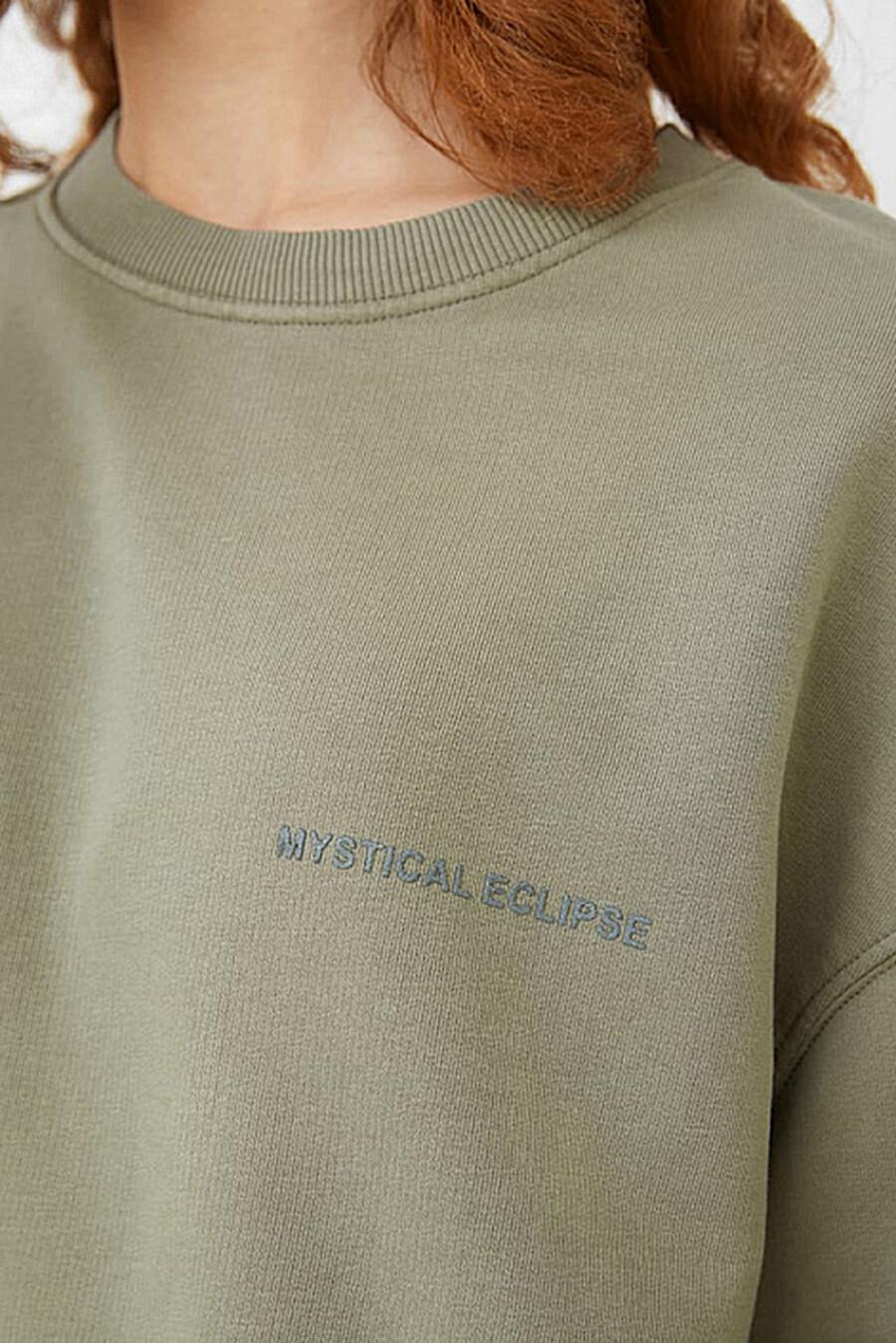 Джемпер MARK FORMELLE (272286), купить в Moyo.moda