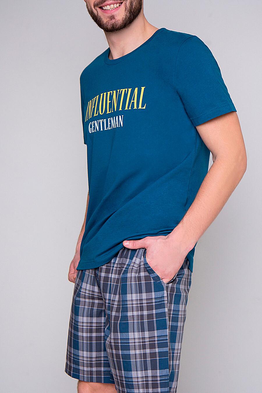Комплект (Шорты+Футболка) для мужчин INDEFINI 272389 купить оптом от производителя. Совместная покупка мужской одежды в OptMoyo