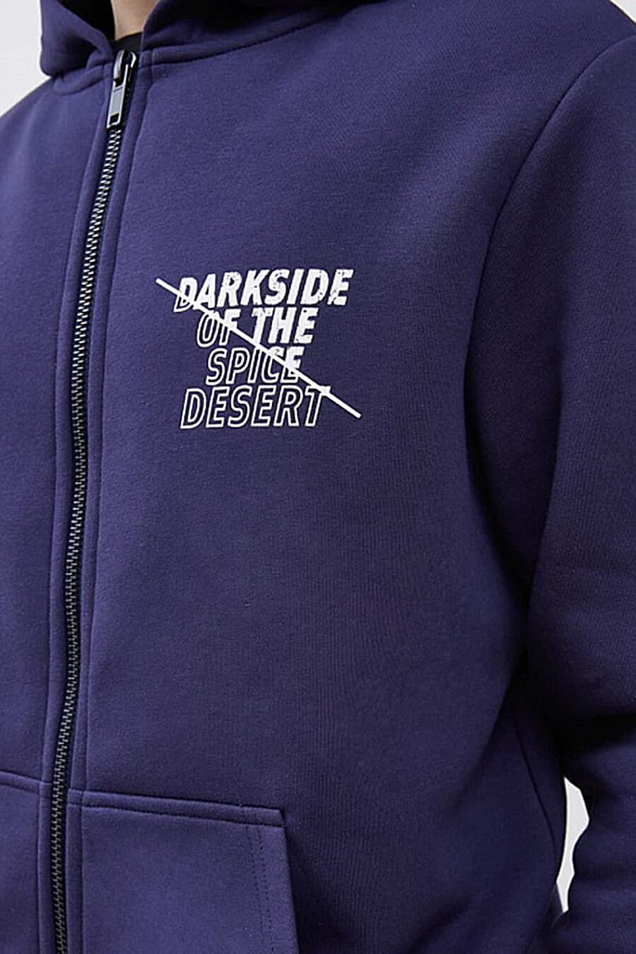 Толстовка MARK FORMELLE (272408), купить в Moyo.moda