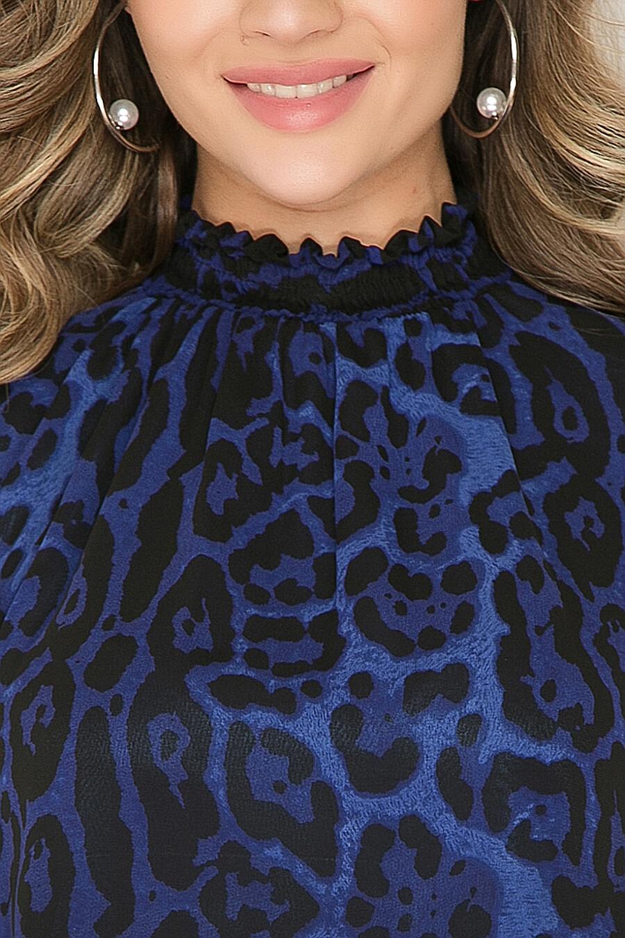 Блуза Риети BELLOVERA (272468), купить в Moyo.moda